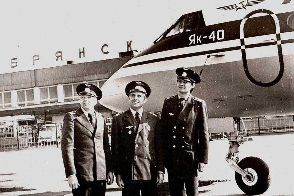 Брянский аэропорт 50 лет назад получил собственный парк воздушных судов Як-40