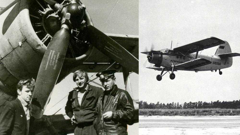 В Брянске 60 лет назад открыли аэропорт