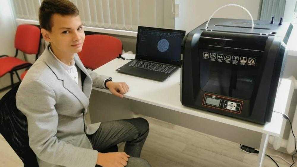 Брянским школьникам предложили делать карьеру в IT-компаниях