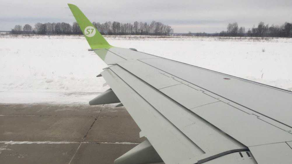 Авиакомпания S7 с февраля начнёт выполнять рейсы из Брянска в Москву