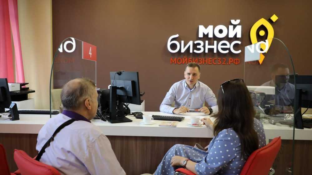 Бесплатные юридические и финансовые консультации ждут предпринимателей в центре «Мой Бизнес»