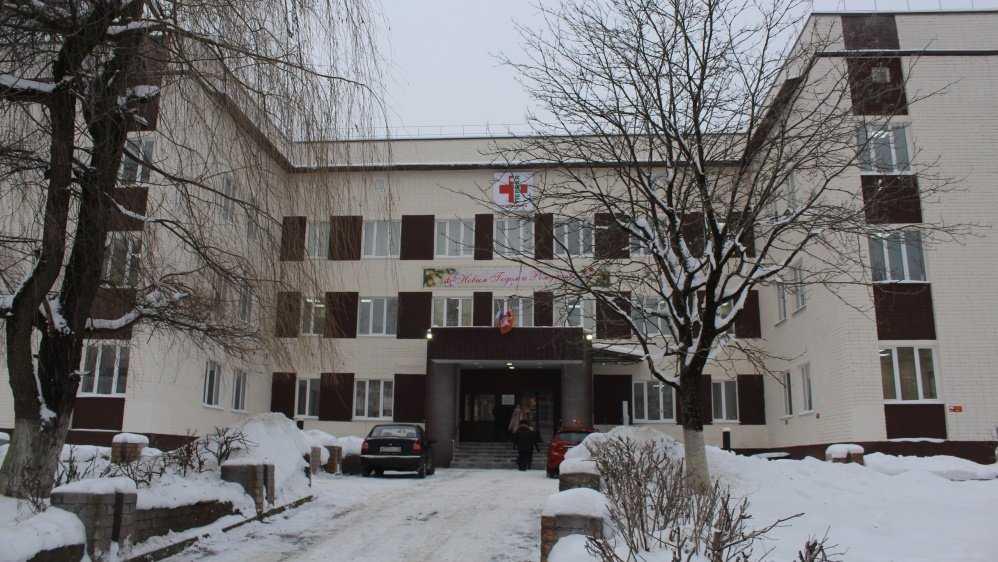 В Брянске после ремонта за 30 млн рублей открыли корпус поликлиники № 1