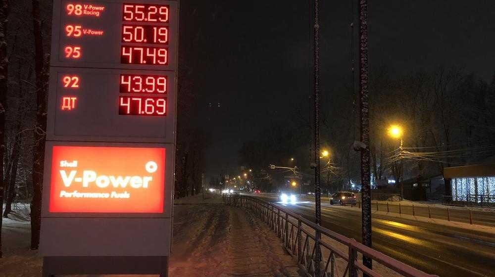 Эксперт пояснил, почему в Чехии 20 лет бензин не дорожает в отличие от России