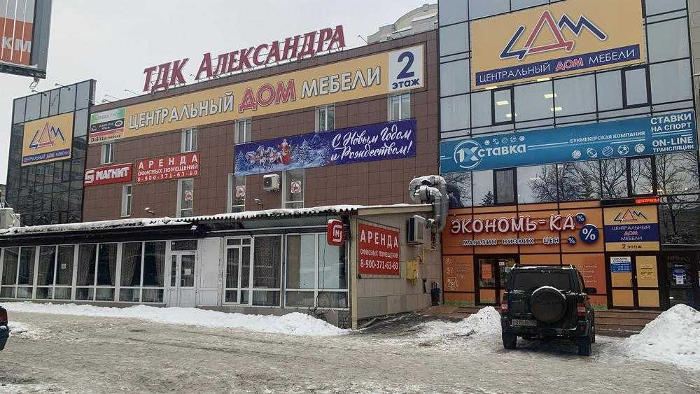 В Брянске стали замерзать арендаторы ТЦ, которым владел Коломейцев