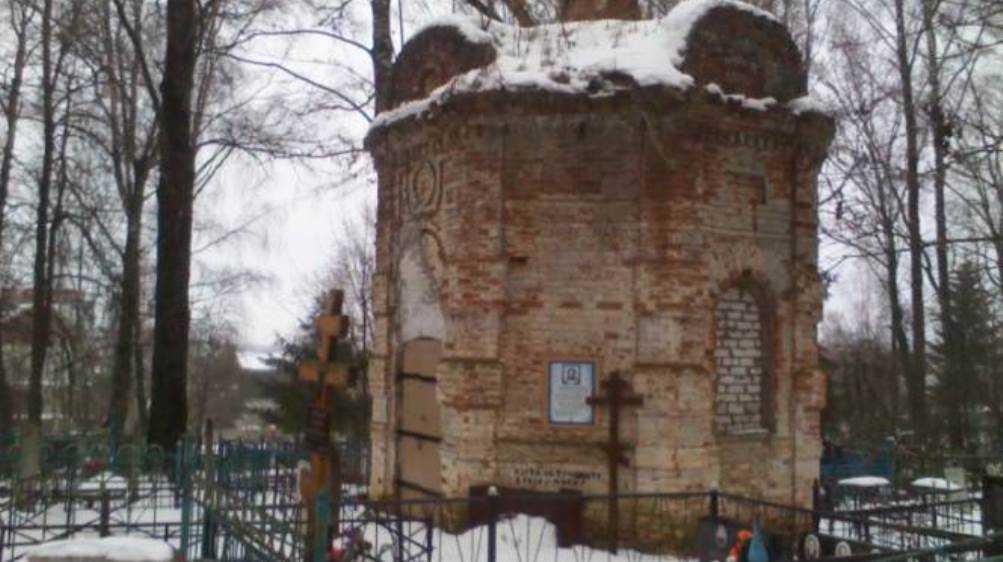Жителей Брянска попросили спасти заброшенную старинную часовню