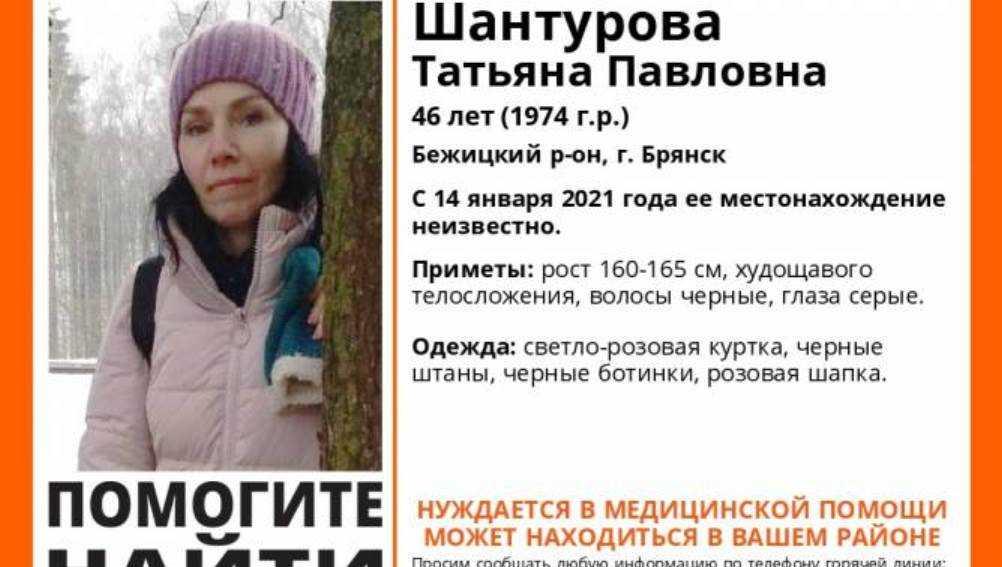 В Брянске пропала без вести 46-летняя Татьяна Шантурова