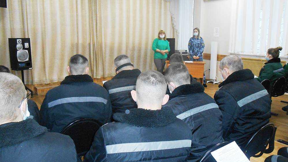 Осужденные СИЗО-1 встретились с представителем службы занятости населения