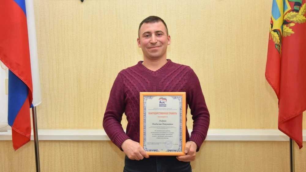Владислав Андреев: Я решил приносить пользу людям