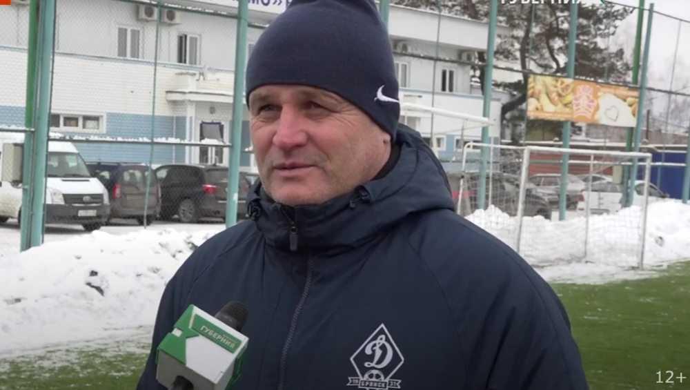 Главный тренер брянского «Динамо» высказался по поводу его отстранения