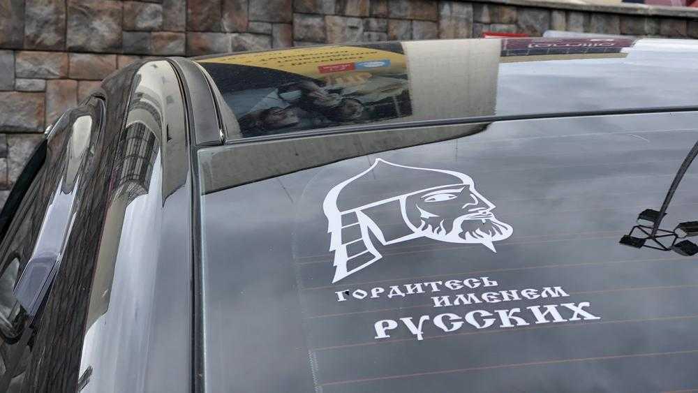 Брянской автомобилистке навязали «подвиг спасения» продрогших горожан