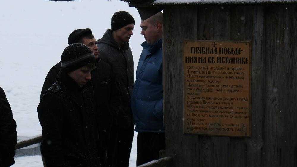 В Брянской области начались крещенские купания