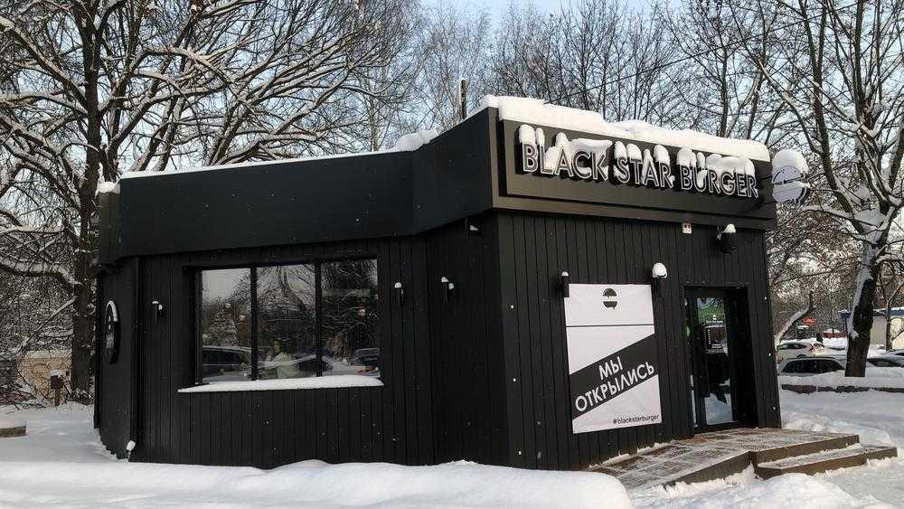 В Брянске выставили на продажу кафе Black Star на Кургане и в «Аэропарке»