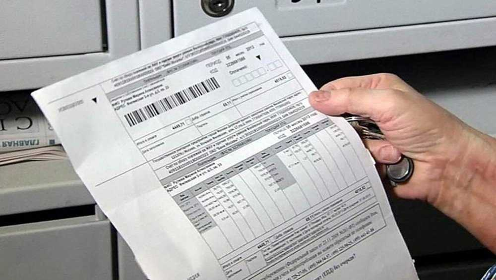 В январе брянцы получат квитанции за электроэнергию позже обычного