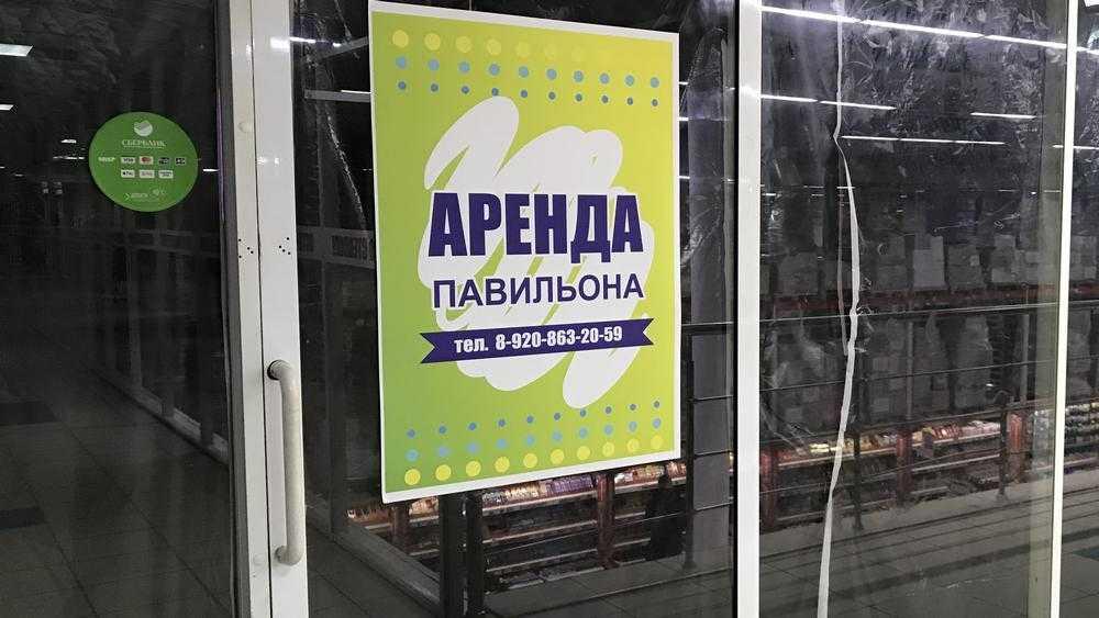 В Брянском гипермаркете «Линия» случились невероятные перемены