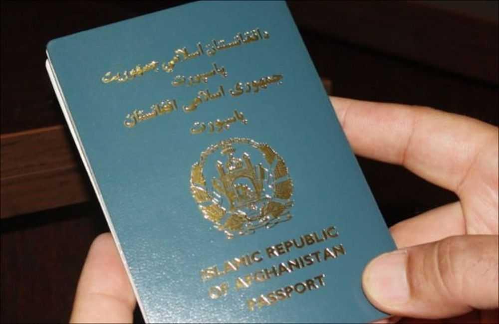 В Брянске отменят брак местной жительницы и гражданина Афганистана