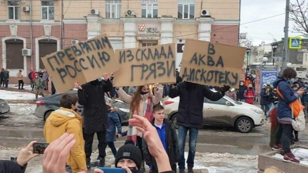 В российских городах завершились незаконные протестные акции