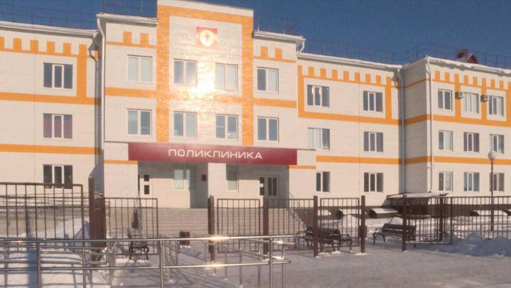 В Стародубе новая поликлиника начала принимать пациентов