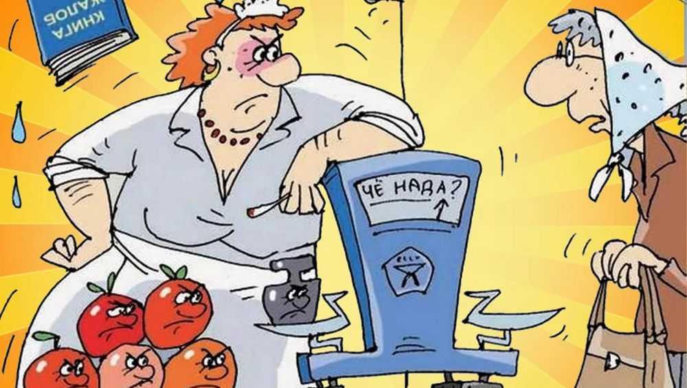 Жительницу Брянска разгневали медлительные продавщицы колбасы