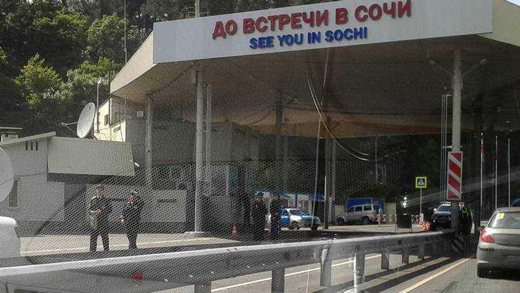 Проезд для автомобилистов через Сочи предложили сделать платным