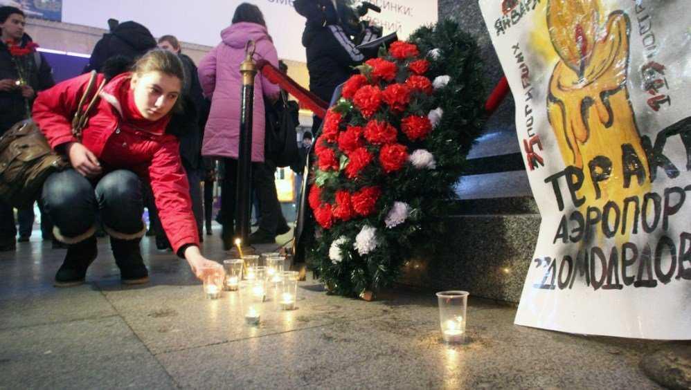 Десять лет назад при теракте в аэропорту «Домодедово» погиб житель Брянска