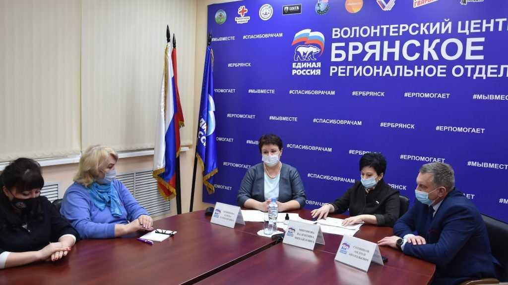 На Брянщине состоялось заседание регионального общественного совета федерального проекта «Культура малой Родины» партии «Единая Россия»