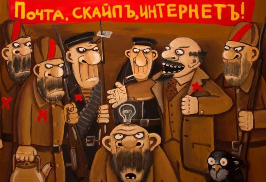 Как правильно «бороться» с Путиным