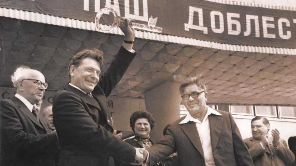 Брянский государственный университет имени Петровского отметил 45-летие