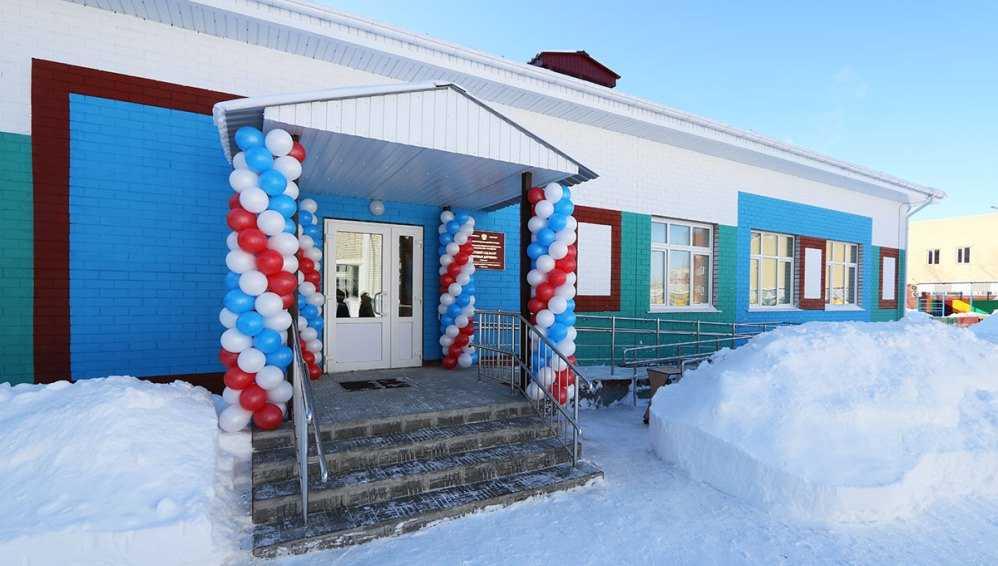 В Брянске открыли пристройку к детсаду «Голубые дорожки» на 55 мест