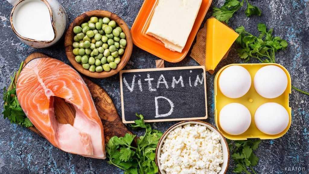 Почему витамин D так необходим организму человека
