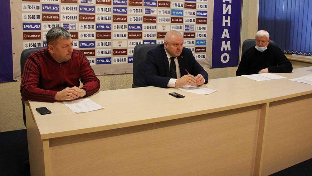 В Брянске открылась академия футбола «Динамо-Брянск»