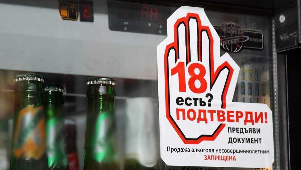 Брянская продавщица оштрафована за продажу вина несовершеннолетней