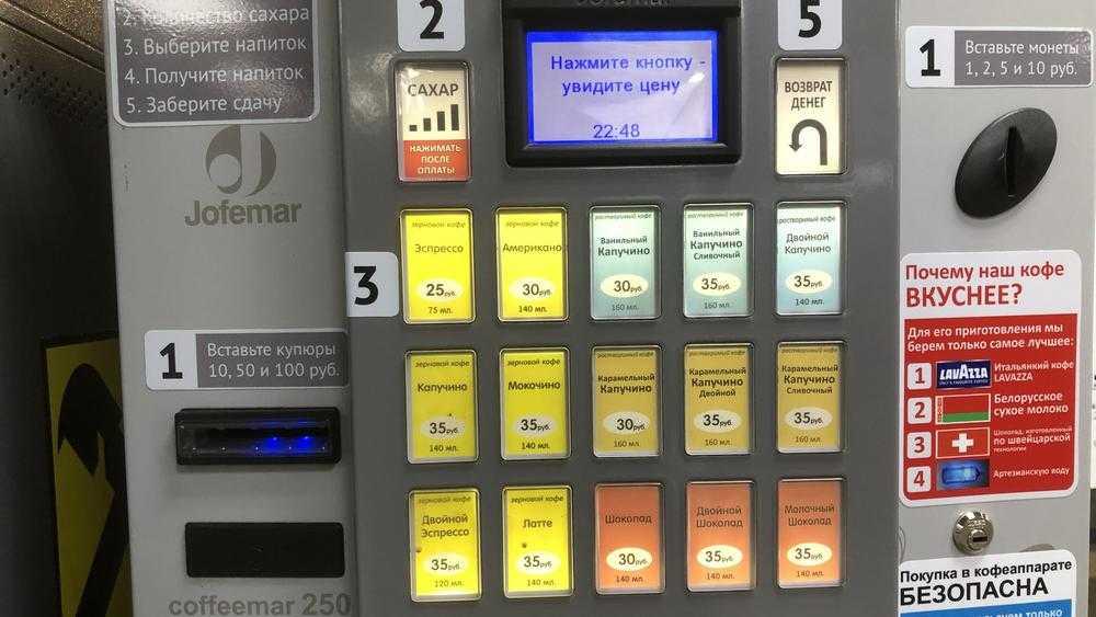 Власти запретили устанавливать Брянска четыре вендинговых автомата