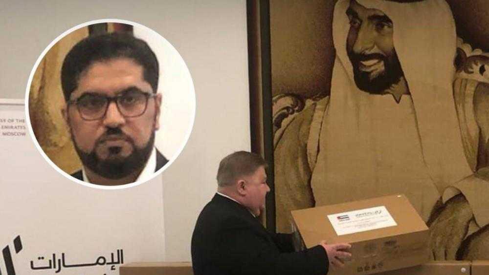 Посол ОАЭ передал школе брянского поселка Журиничи 16 ноутбуков