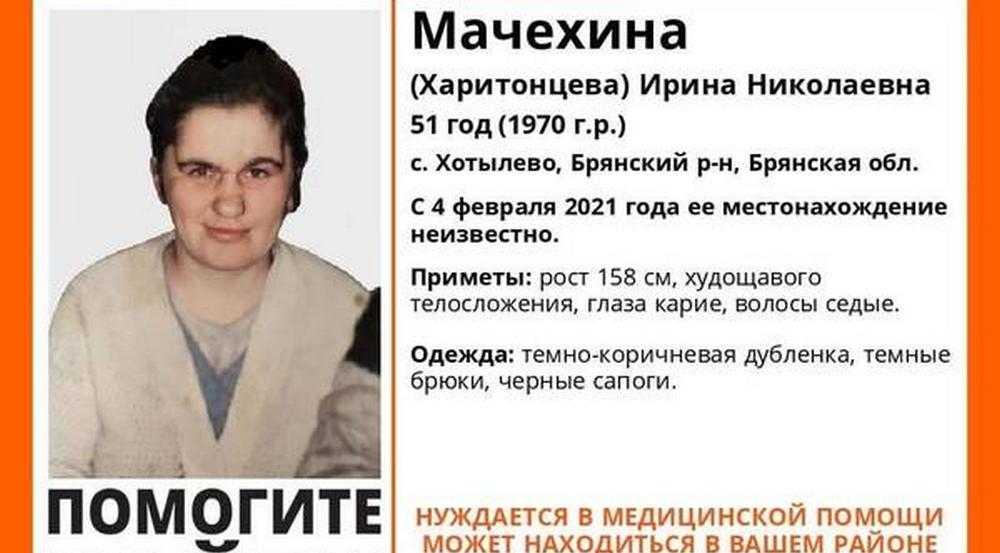 Пропавшую в Брянской области 51-летнюю Ирину Мачехину нашли погибшей