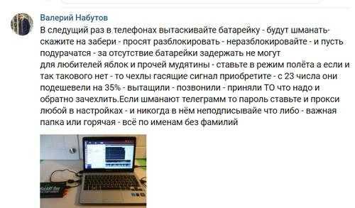 В Брянске сторонники Навального выдали главный секрет «борьбы с режимом»