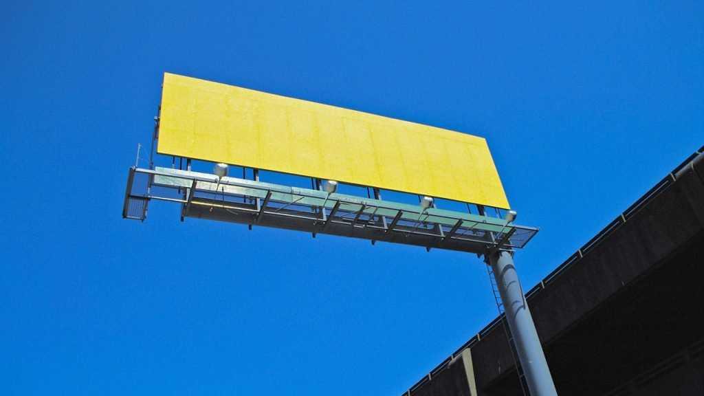 Почему реклама на билбордах так эффективна