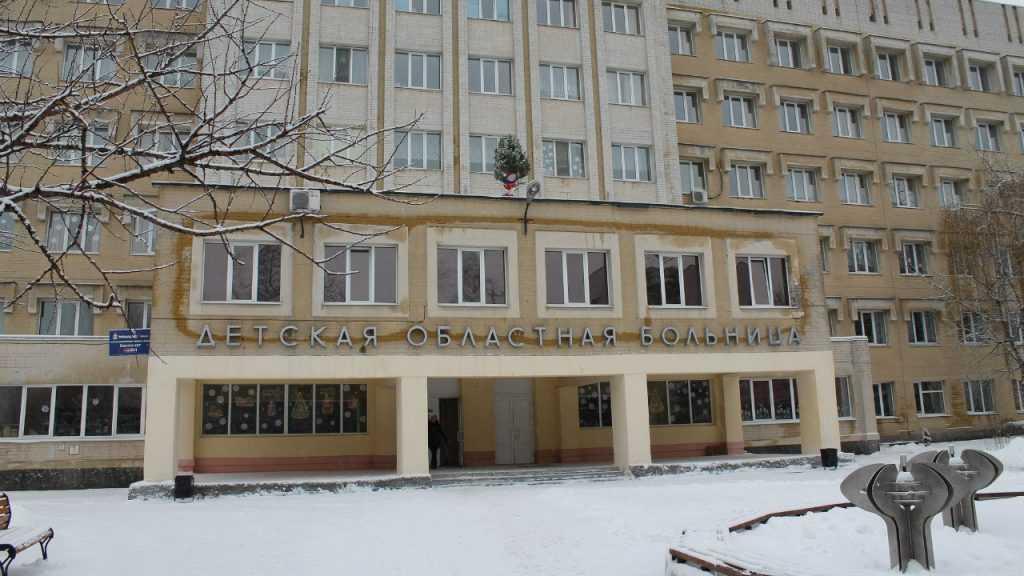 В Брянске построят новый корпус детской облбольницы