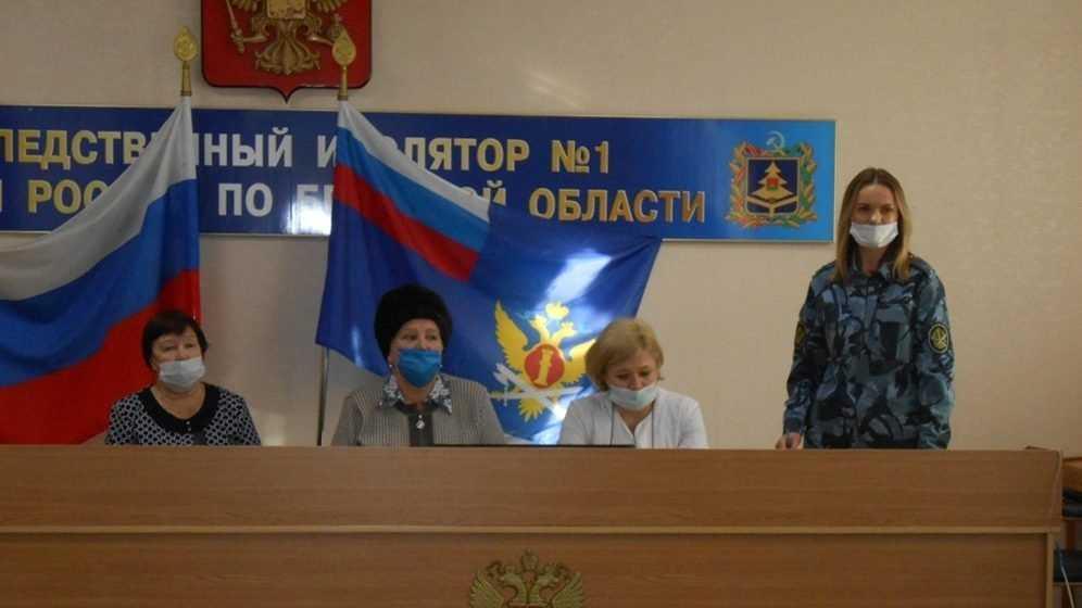 В брянских колониях во время Всемирного дня борьбы против рака прочитали лекции