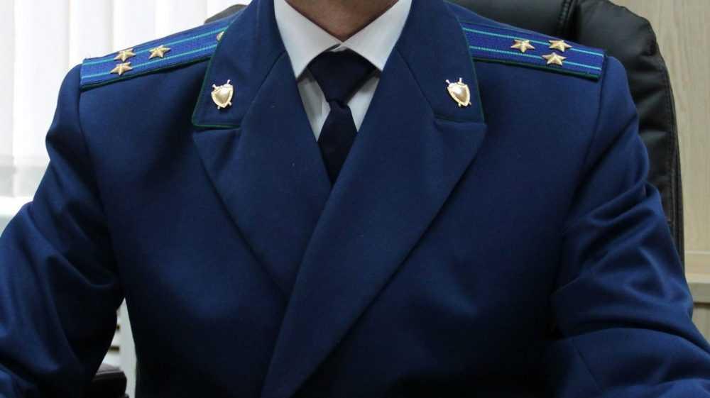 В Брянске прокурор возбудил «порнографический» иск и не пришел в суд