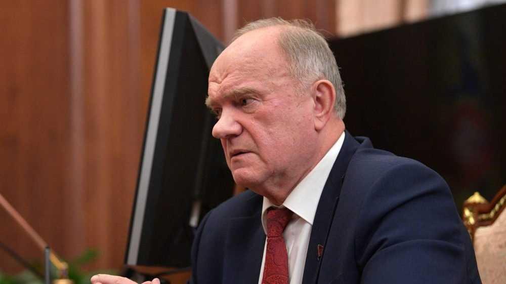 Представитель разваливших СССР коммунистов Зюганов заявил о «фашитизации» России