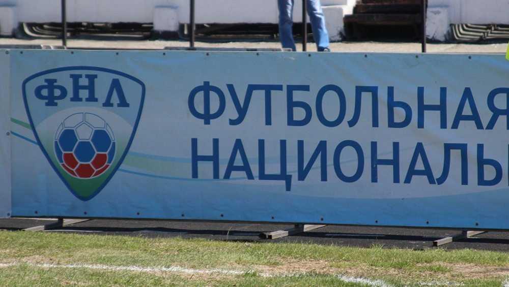 От Брянска потребуют создания футбольной академии