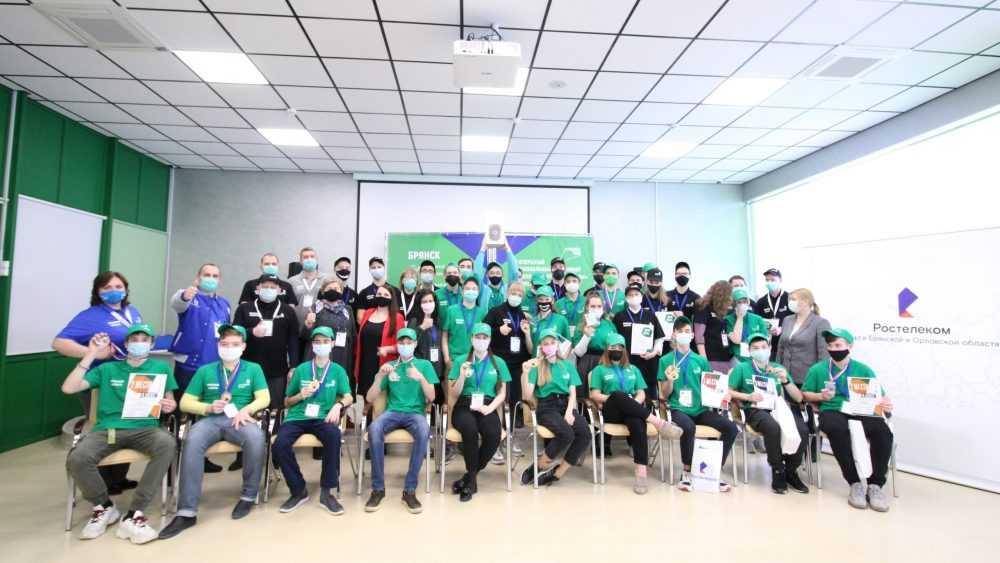 «Ростелеком» выступил партнером регионального чемпионата «Молодые профессионалы» в Брянской области