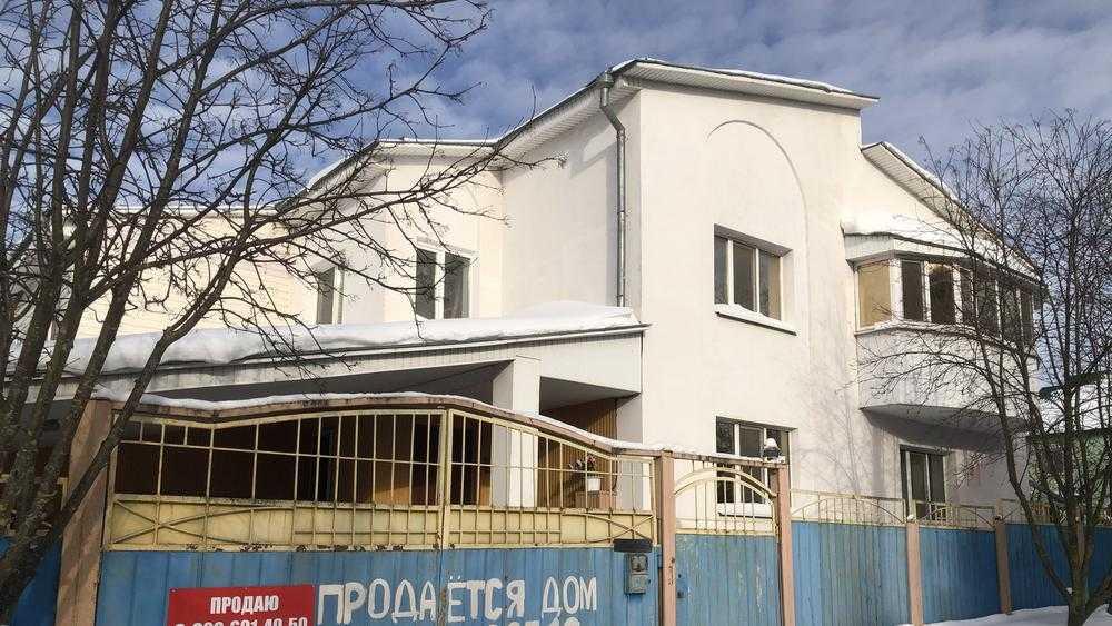 Соседи бывшего брянского губернатора стали продавать свои особняки
