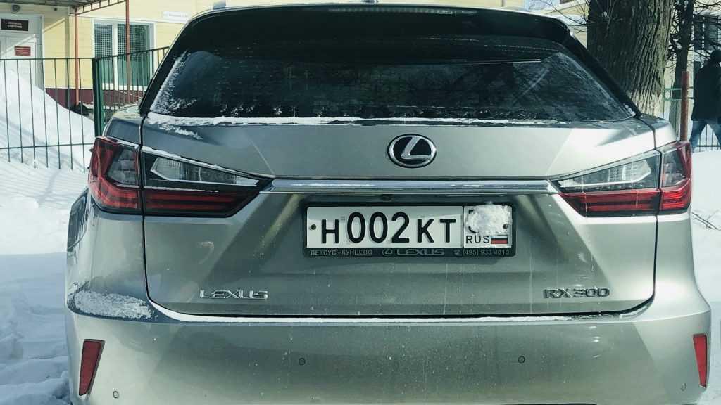 В Брянске нашли самого стеснительного водителя «Лексуса»