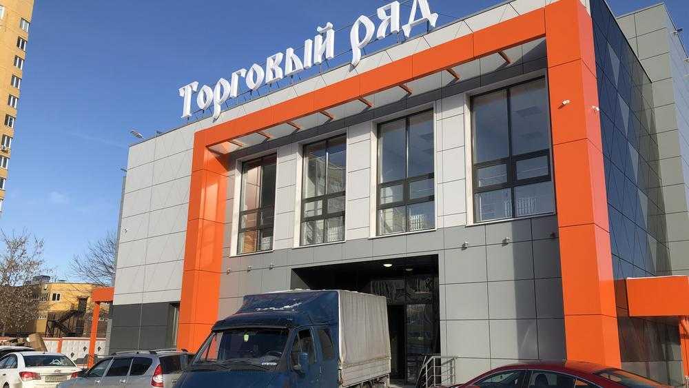 Торговый центр сбежавшего из России брянца откроется 20 февраля