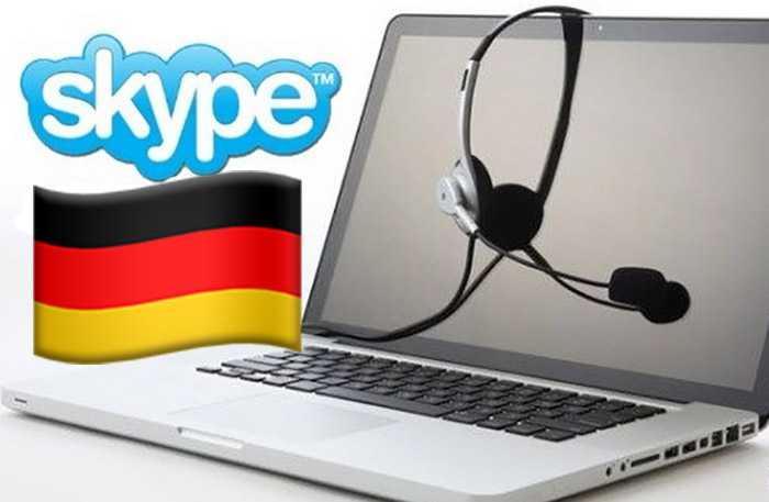 Возможности интернета для изучения языков