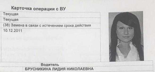 Следствие завершило расследование дела о громкой брянской аварии