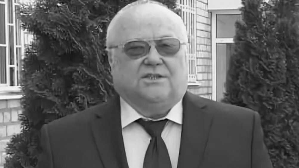 Скончался бывший глава брянского филиала телецентра Валерий Рулев