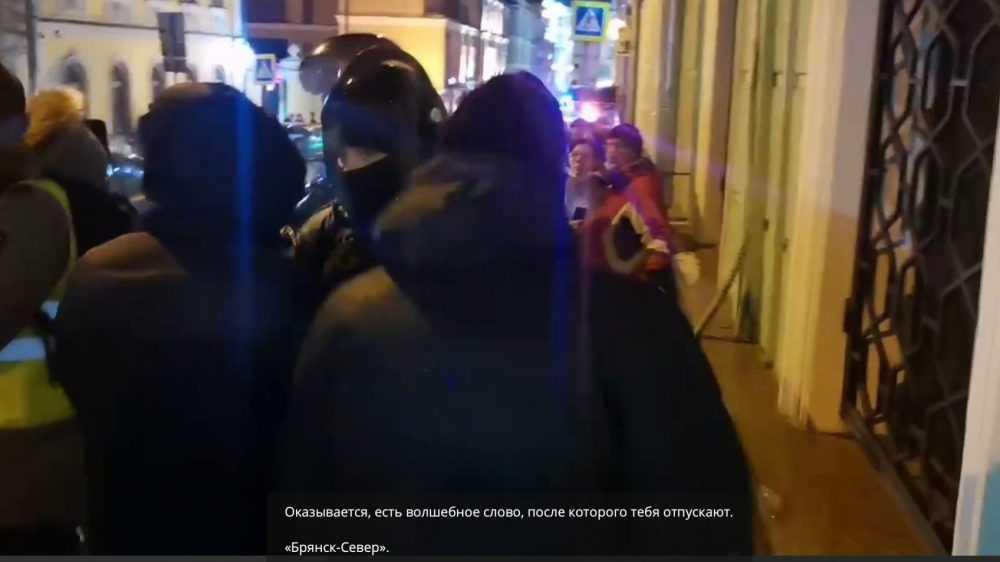 Слова «Брянск-Север» стали паролем на незаконных акциях в Москве