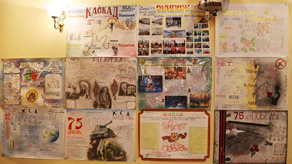 В Брянске прошел конкурс стенгазет осужденных